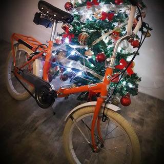 Bicicleta Rodado 16 Plegable