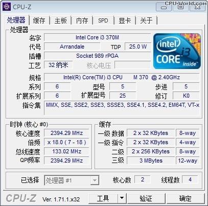 Processador Intel Core I3 370m 2,4ghz 3mb Para Notebook