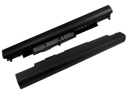 Imagen 1 de 1 de Bateria Original Hp Hs04 Hstnn-lb6u Hstnn-lb6v 807957-001