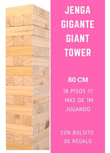 Jenga Gigante 80 Cm + Bolso + Mesita