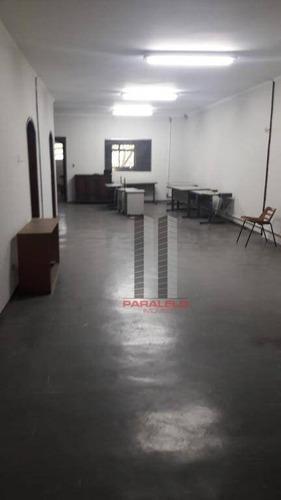 Imagem 1 de 14 de Galpão Para Alugar Por R$ 12.000,00/mês - Mooca (zona Leste) - São Paulo/sp - Ga0425