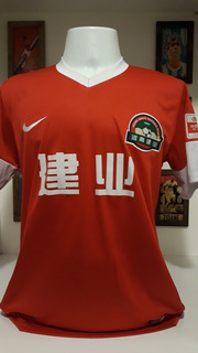 Camisa Futebol Henan Jianye China De Jogo