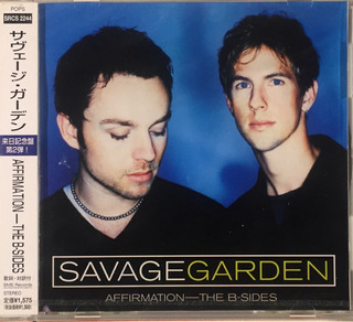 Savage Garden - Affirmation: The B Sides - Cd Lacrado Japan