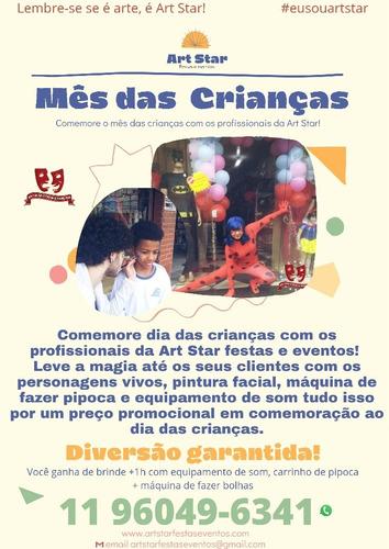 Imagem 1 de 1 de Animação Em Lojas Dia Das Crianças