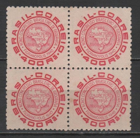 Quadra Nova C-151 - 9º Congr. Basileiro De Geografia - 1940
