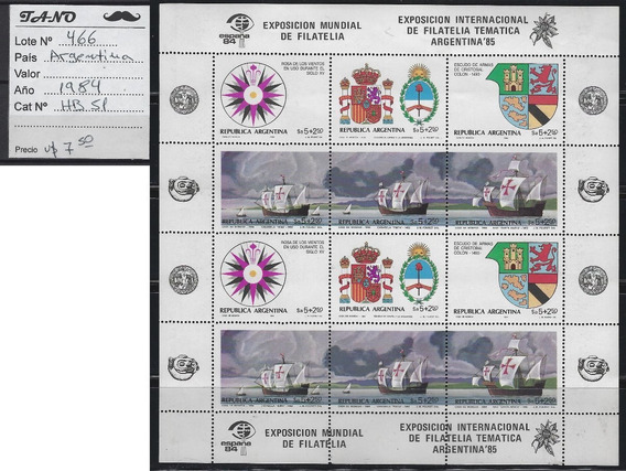 Lote466 Argentina Bloque Año 1984 Gj Hb#51 Expo Filatel.