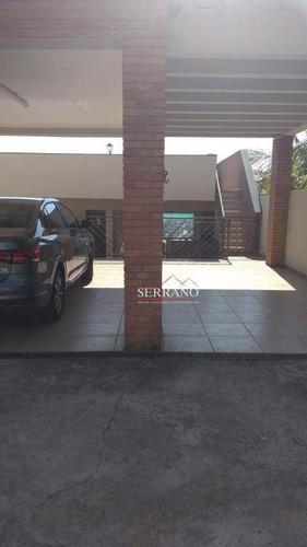 Casa Com 3 Dormitórios À Venda, 330 M² Por R$ 1.299.000,00 - Pinheirinho - Vinhedo/sp - Ca0664