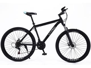 Bicicleta Looping Aro 29 Mountain Bike Aço Carbono