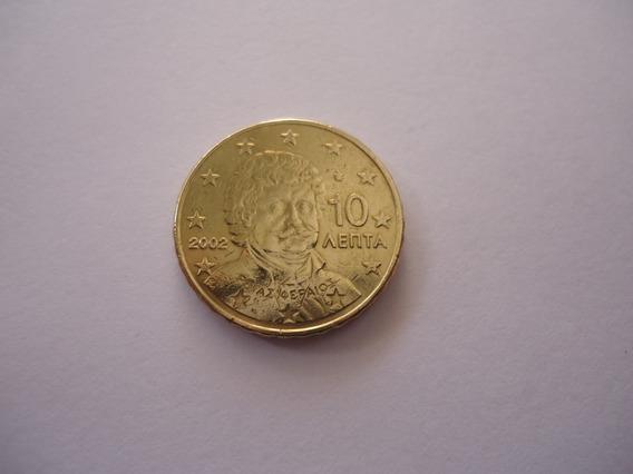 Moeda Bronze 10 Cent Euro 2002 República Grécia