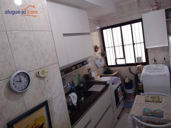 Apartamento Com 2 Dormitórios À Venda, 60 M² Por R$ 235.000 - Jardim Das Indústrias - São José Dos Campos/sp - Ap9306