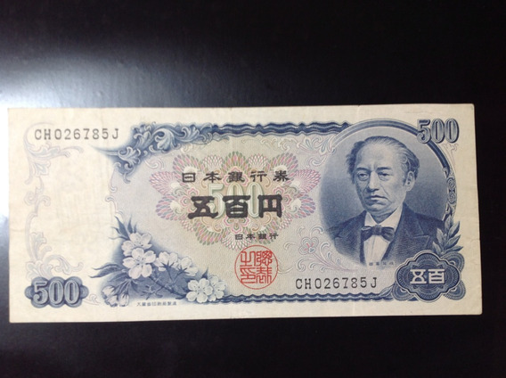 Cedula 500 Yen 1951 Japão - Mbc - # 91b