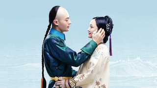 Dorama/drama - Amor Real De Ruyi No Palácio