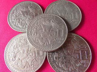 50 Pesos Coyolxauhqui Templo Mayor De Mexico X Pieza