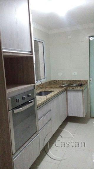 Casa De Vila Reformada Na Mooca 02 Dorms / 02 Banheiros - L-loc780