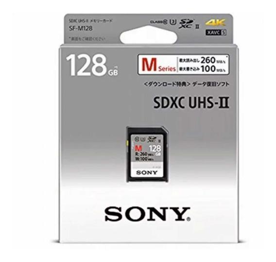 Cartão Sony Sdxc 128gb M Series 260mb/s Uhs-ii