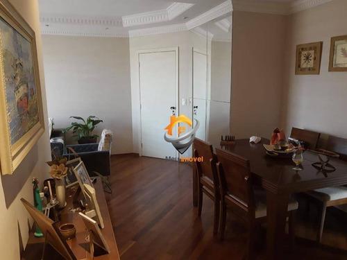 Apartamento Com 3 Dormitórios À Venda, 72 M² Por R$ 495.000,00 - Tatuapé (zona Leste) - São Paulo/sp - Ap0260