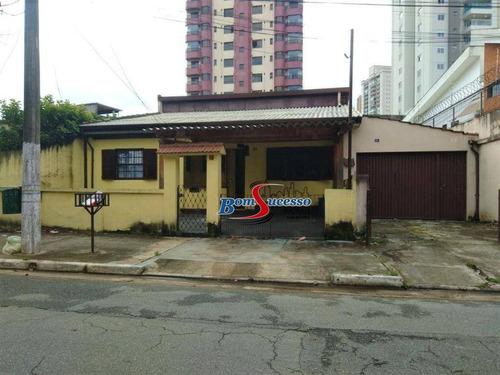 Imagem 1 de 4 de Terreno À Venda, 525 M² Por R$ 2.120.000,00 - Vila Formosa - São Paulo/sp - Te0495