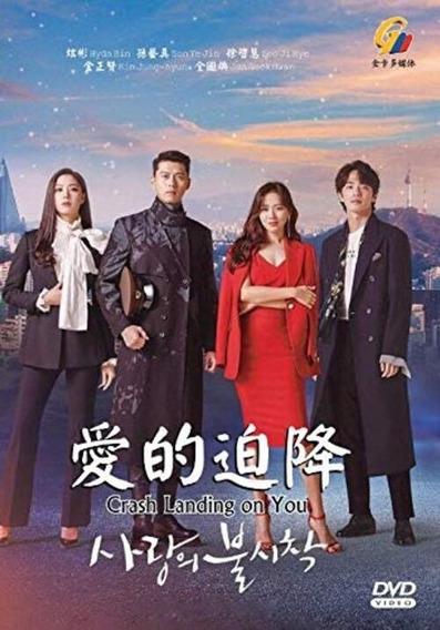 Dvd Serie Coreana Más Famosa Crash Landing On You Subtitul