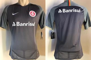 Camisa Internacional 2018-19