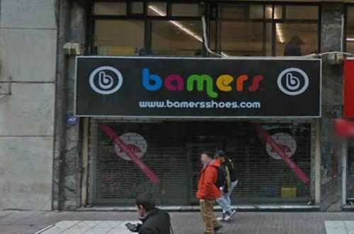 Local Comercial 84 M².