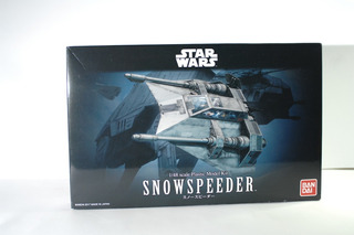 Star Wars Snow Speeder