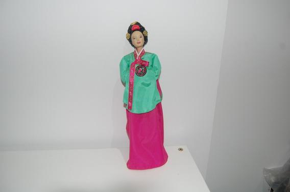 Boneca Barbie Collector - Princesa Coréia - Pink Label
