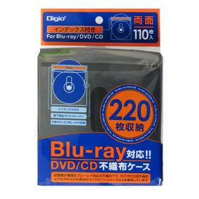 Digio2 Blu-ray Ambos Os Lados 110 Folhas Com Tecido Não-teci