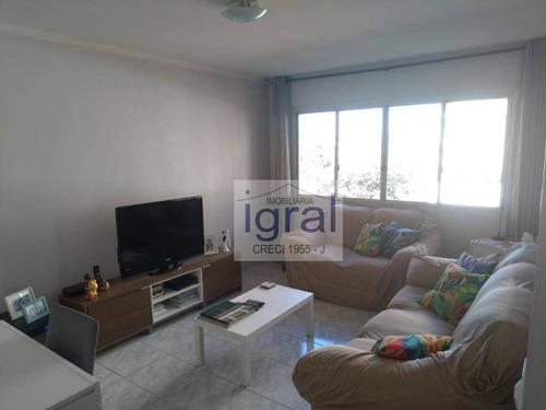 Apartamento À Venda, 76 M² Por R$ 395.000,00 - Jardim Prudência - São Paulo/sp - Ap0980