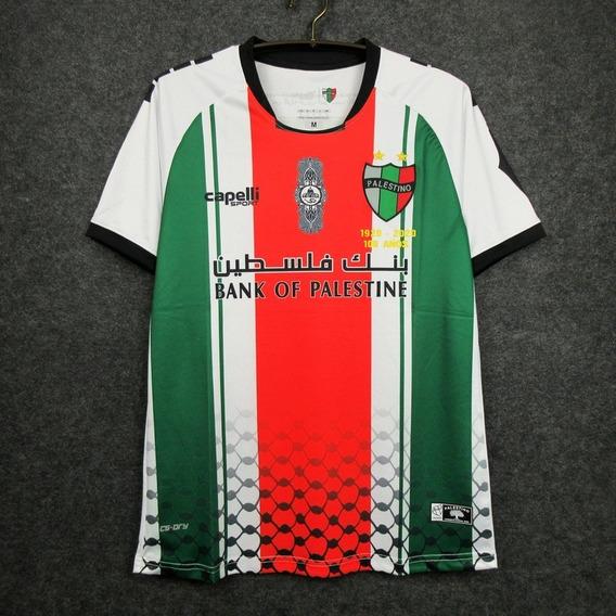 Camisa Palestino 20/21 - Frete Grátis
