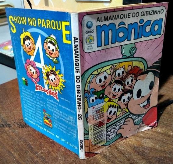 Almanaque Do Gibizinho Mônica #26