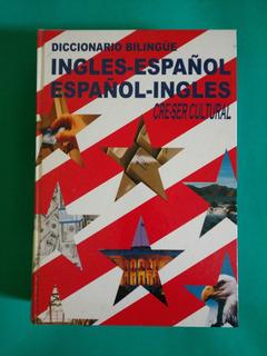 Libro Diccionario Bilingüe Español-inglés