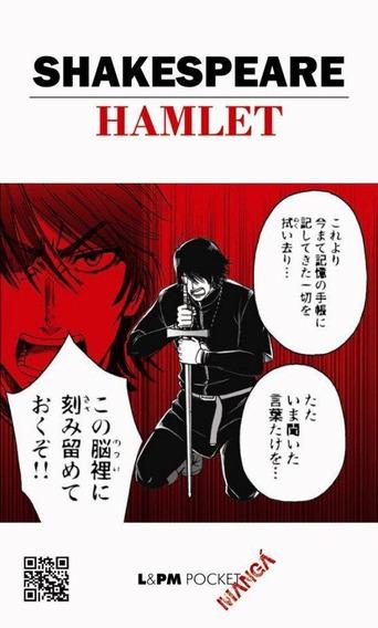 Hamlet - Col. L&pm Pocket - Mangá