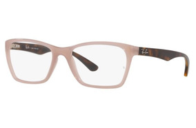 d0bc41257 Oculos De Grau Feminino Rayban Nude - Óculos no Mercado Livre Brasil