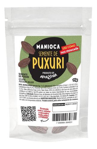 Imagem 1 de 1 de Puxuri 15g - Nós Moscada Da Amazônia 100% Natural E Vegano