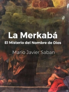 La Merkaba - Saban Mario Javier (libro)