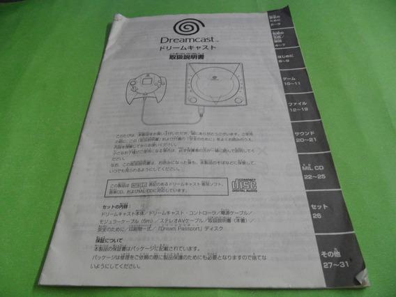 Manual Original Dreamcast Japonês Dream Cast Sega
