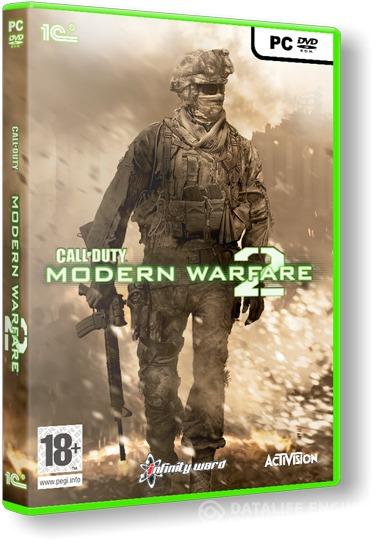 Call Of Duty Modern Warfare 2 - Dvd Pc - Frete 8 Reais