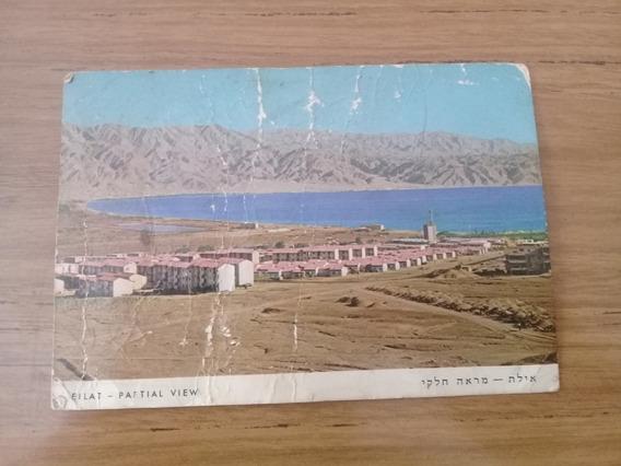 Postal Enviada Desde Israel 1967 Con Dos Estampillas