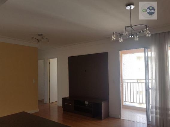 Apartamento Residencial À Venda, Loteamento Chácara Prado, Campinas. - Ap0053
