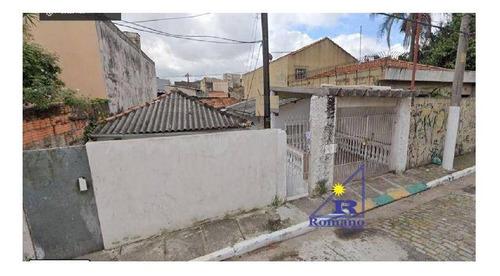 Terreno À Venda, 241 M² Por R$ 450.000,00 - Chácara Belenzinho - São Paulo/sp - Te0158