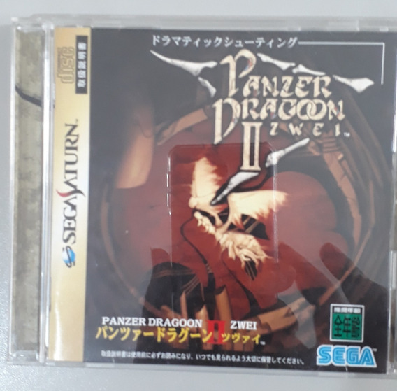 Panzer Dragon 2 - Sega Saturn Original - Japonês