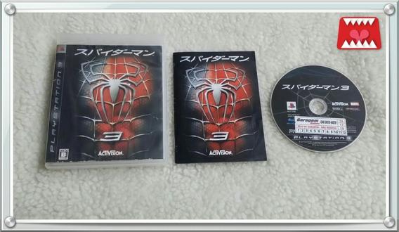 Jogo Spiderman 3 (homem - Aranha) Japonês Playstation 3 Ps3