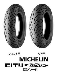 Juego Cubierta Kymco Like 125 Michelin 130 70 12 Y 120 70 12