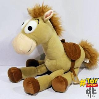 Peluche Tiro Al Blanco (grande) Toy Story, Disney Original