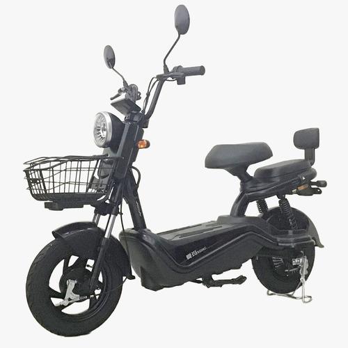 Aima Xiao Guo Dong 500w  2021 Moto Eletrica Facilito 18 X