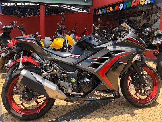 Kawasaki 300 R