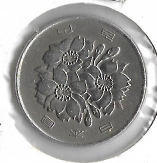 !!! Japón 100 Yen 1976 Excelente !!!