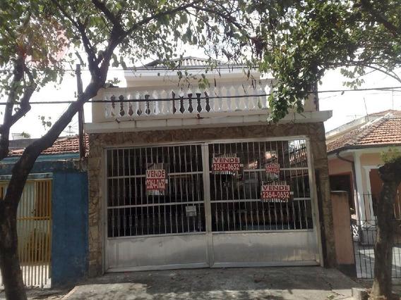 Casa Para Venda, 4 Dormitórios, Vila Gustavo - São Paulo - 562