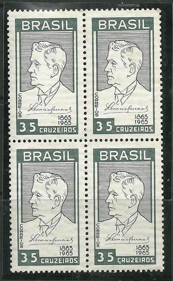 1965 - Cent Natalício Leôncio Correia* Marmorizado Rhm C536y