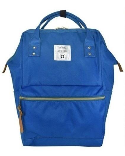 Mochila Bolso Himawari Color Azul